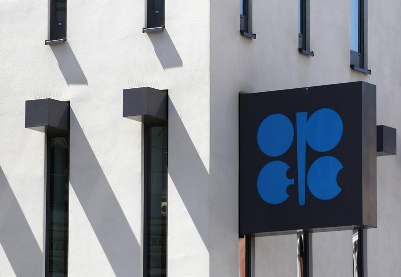 Organization of the Petroleum Exporting Countries logo is pictured at its headquarters in Vienna