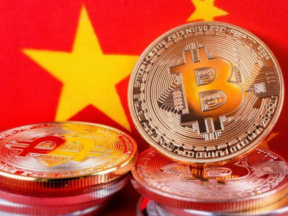 China is reportedly planning to launch its own state-backed cryptocurrency (Getty Images)