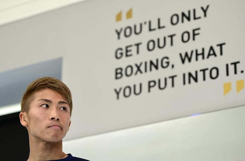 26-year-old Inoue already backed for greatness. (Getty Images)