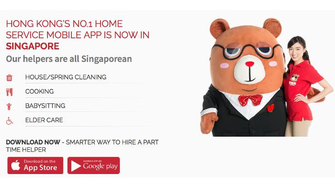 Singapore has a new domestic service app, codename: Agent Bong