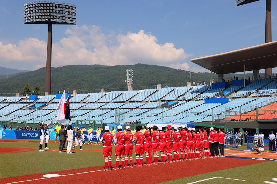 The softball venue in Fukushima. Not pictured: bear. (Yuichi Masuda/Getty Images)