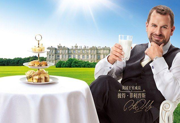 Queen Elizabeth's grandson Peter Phillips has appeared in ads for milk in China. Photo: Bright Dairy & Co.