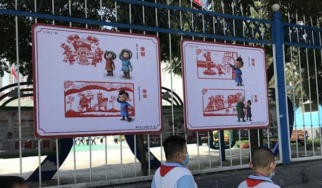 Patriotic messages at an elementary school in Hohhot, capital of China's Inner Mongolia autonomous region. Photo: TNS