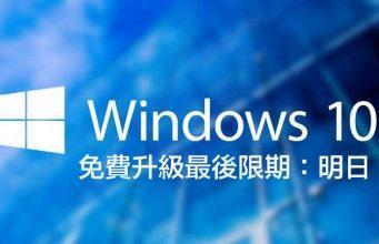 Windows10_1_800_thumb800