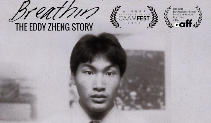 A poster for the 2018 documentary film made about Eddy Zheng. Photo: Handout