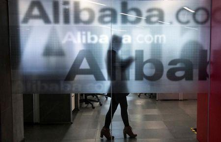 Alibaba to buy 36.2 pct Sun Art for $2.9 bln (6808)