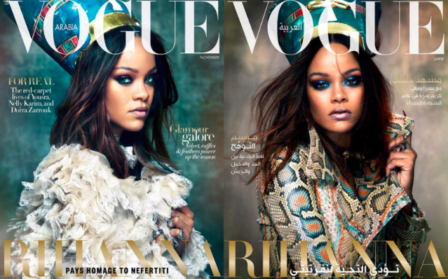 "Rihanna also ""paid homage"" to Queen Nefertiti. (Photos: Greg Kadel/ <em>Vogue</em> Arabia)"