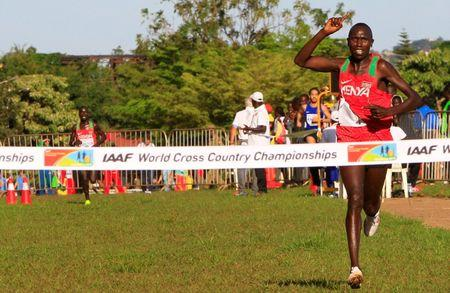 IAAF Athletics World Cross Country Championships meeting