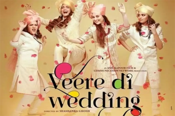 Veere Di Wedding Box Office.Box Office Veere Di Wedding Gets A Great Start With Its Opening Day