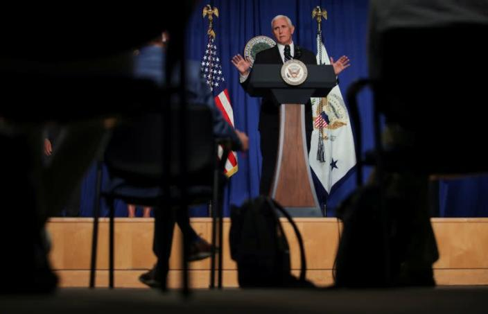 U.S. Vice President Pence leads White House coronavirus task force briefing at the Education Department in Washington