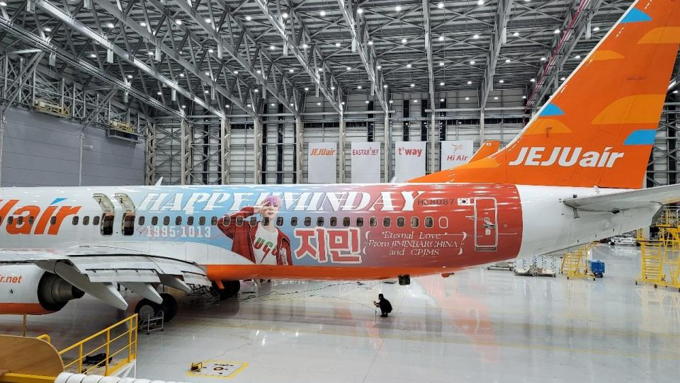 The Jimin plane is made in cooperation with Jeju Air. (Photo: Twitter/JIMINBAR_CHINA)