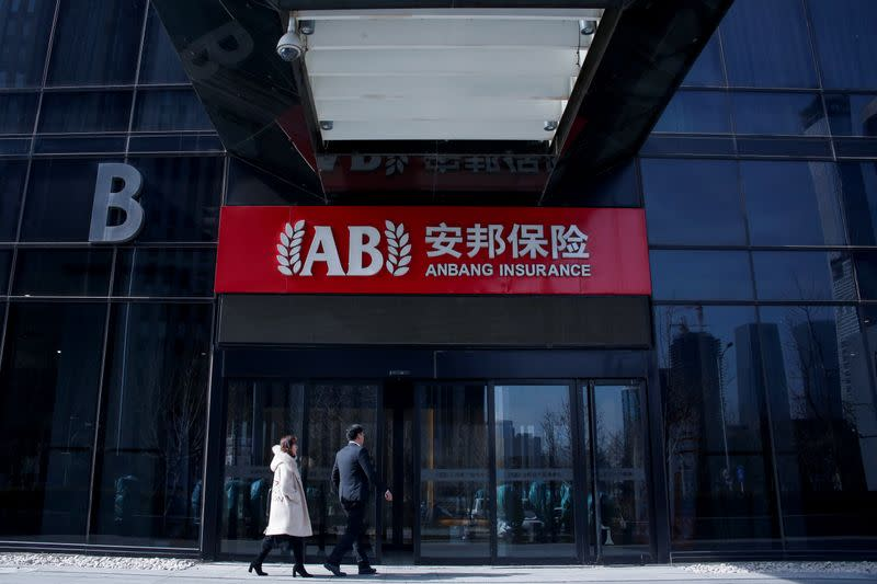 People enter the office of Anbang Insurance Group in Beijing