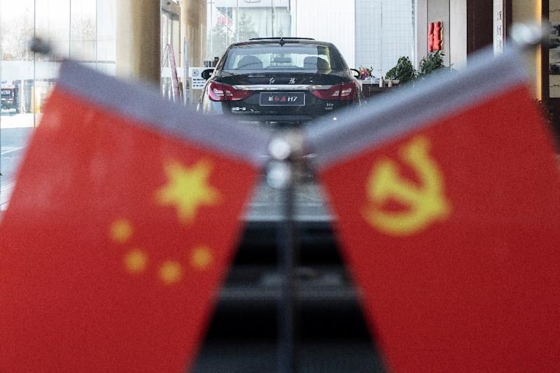 Yuan was expelled from the party on corruption allegations, the Communist Party's anti-graft agency said