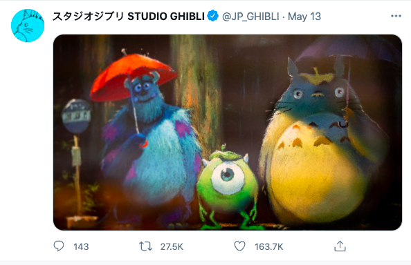 Studio Ghibli 'teases' crossover with PixarTwitter