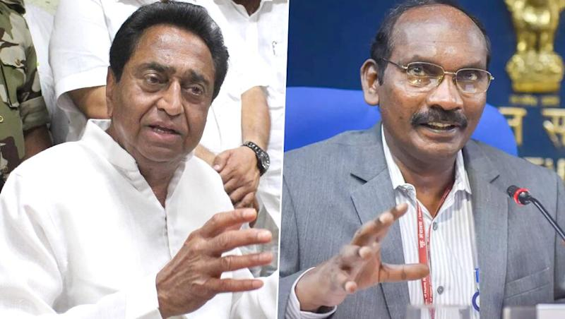 ISRO Chairman K Sivan's Security Cover Removed, Z Category For Kamal Nath to Continue