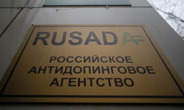 A sign with the logo of the Russian Anti-Doping Agency is on display in Moscow