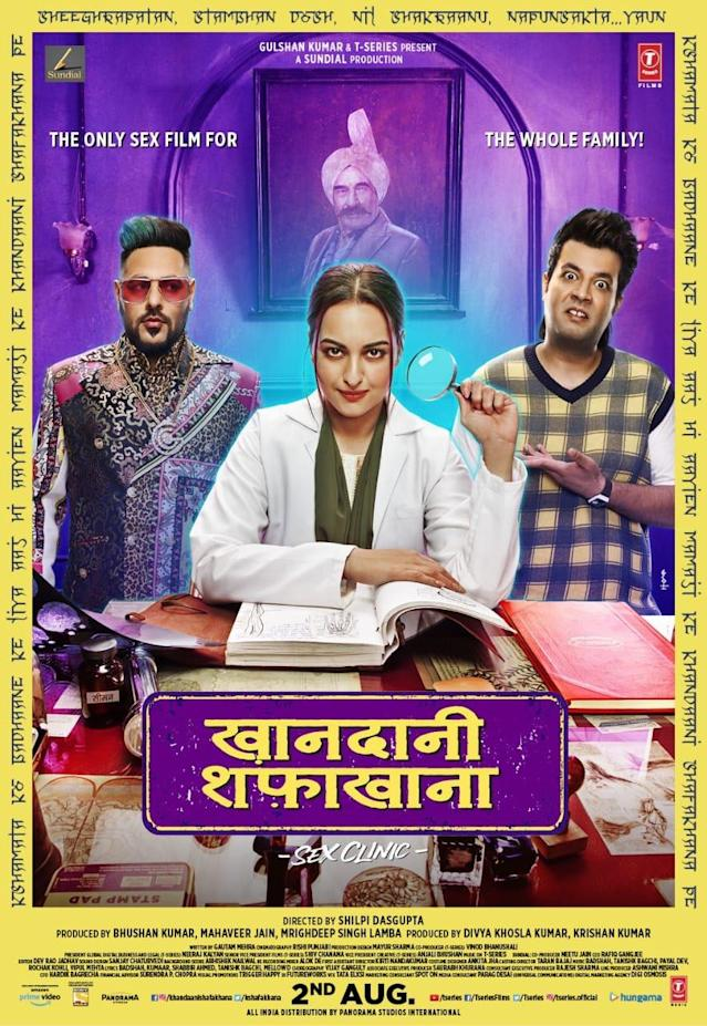 <strong>Budget -</strong> Rs 26 crore (approx); <strong>Net collections (India) -</strong> Rs 5 crore <strong>Starring -</strong> Sonakshi Sinha, Varun Sharma, Baadshah