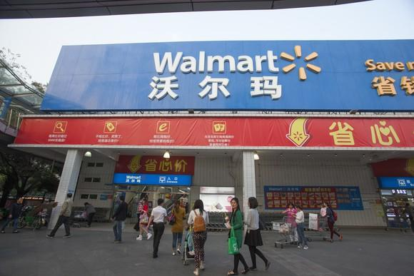 A Walmart location in China.