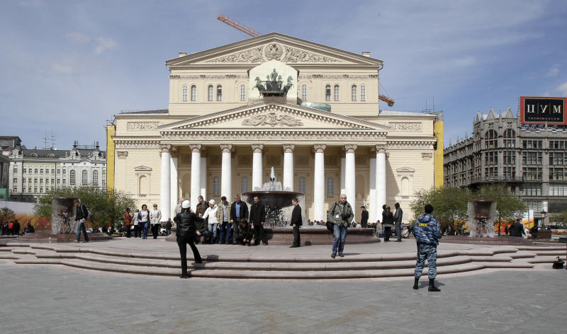Russian auditors launch check of Bolshoi