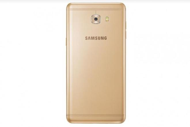 Samsung,Galaxy C7 Pro, India,launch,price,specifications