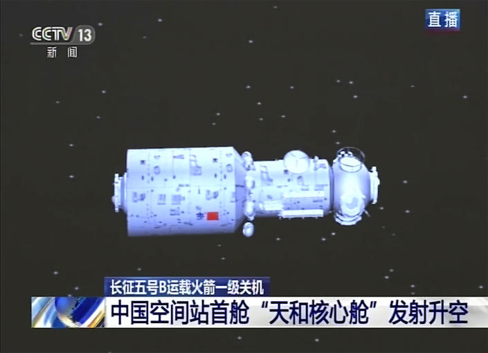 In this image taken from undated video footage run by China's CCTV via AP Video, a rendering of a module of a Chinese space station is shown. China has launched the core module on Thursday, April 29, 2021 for its first permanent space station that will host astronauts long-term. (CCTV via AP Video)