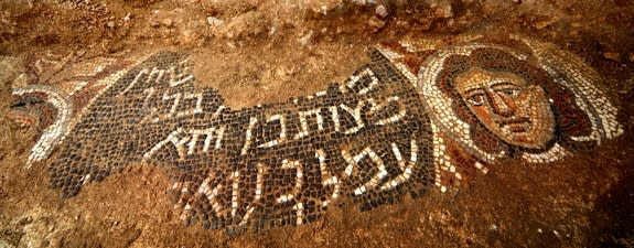 Ancient Mosaic Depicting Fiery Bible Story Discovered