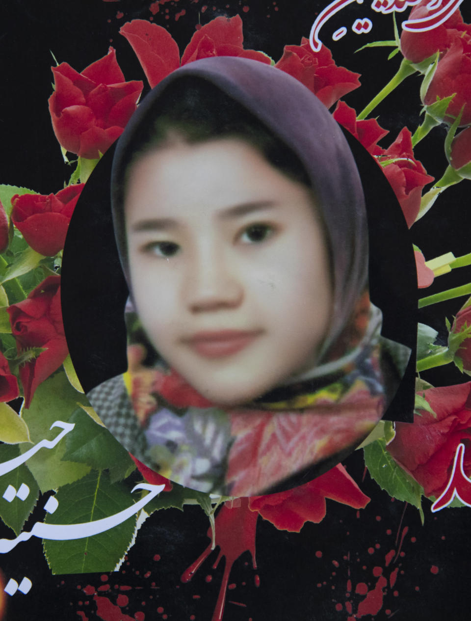 This undated photo released by the family shows Hassina Haidari,who was among nearly 100 people killed in bombing attacks outside her school on May 8, 2021. Hassina Haideri 13,, was forever in the kitchen helping her mother, says her father Alidad. She loved to cook but her dream was to become a doctor. She sold clothes she made in a nearby shop to earn extra money for her family. (AP Photo)