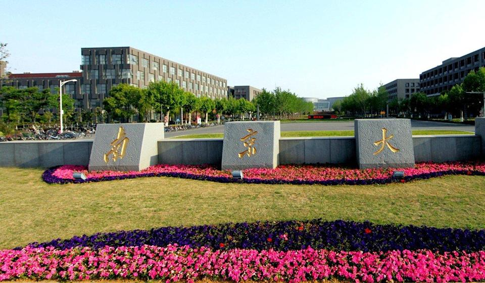 Chinese sociology professor under fire for plagiarising academic papers