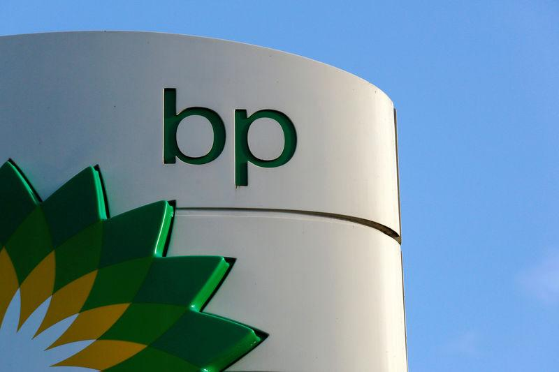 FILE PHOTO: A BP logo is seen at a petrol station in London