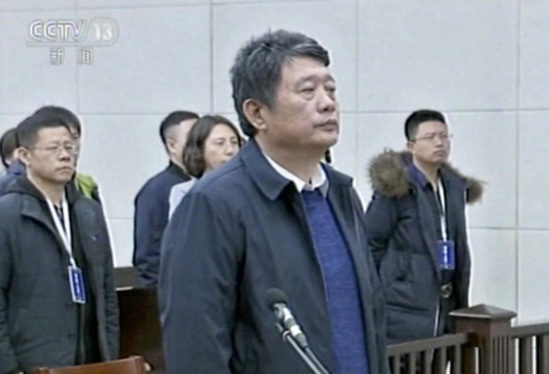China Jails For Life Former Top Secret Police Agent