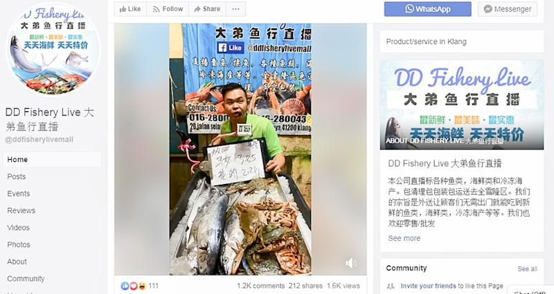 Screengrab of DD Fishery Live Facebook page by myfishman.com. — Picture by Choo Choy May