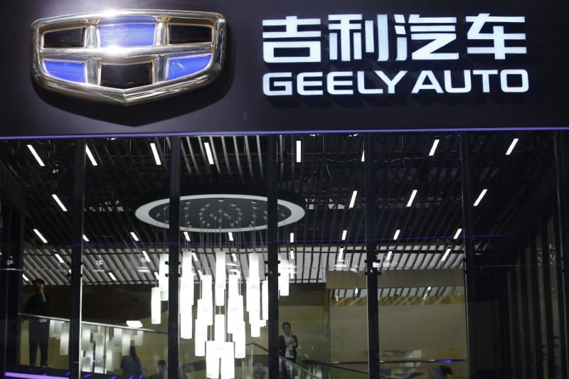 The Geely Automobile Holdings logo is pictured at the Auto China 2016 auto show in Beijing
