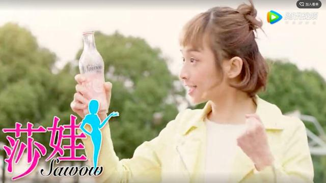 In one ad, a nervous woman in a cafe drinks a few glasses of a carbonated beverage and works up the courage to confess her love to a man. In another, after sipping on a drink, a woman jumps on a male volleyball player and plants kisses on him—prompting a crowd of other women to…