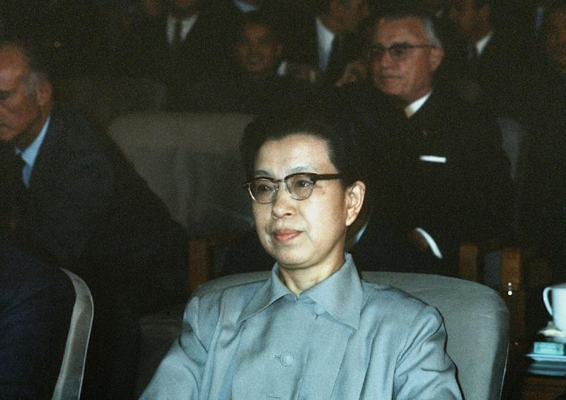 Jiang Qing, Mao Zedong's third wife, pictured during a meeting in Beijing, in 1973 (AFP Photo/)