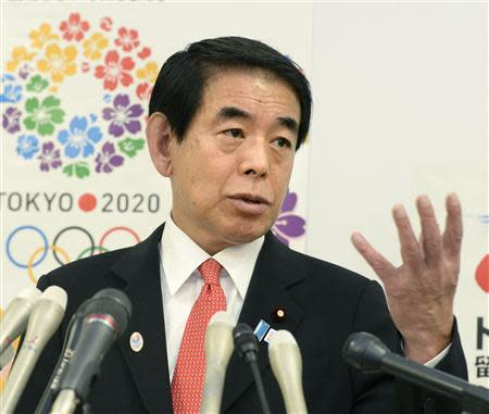 Japan's Education Minister Shimomura speaks during a news conference in Tokyo