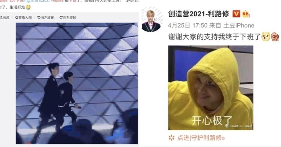 His indifferent attitude backfired and fans of the show began voting enthusiastically for him to stay on. (Photos courtesy of Weibo via NOWnews)