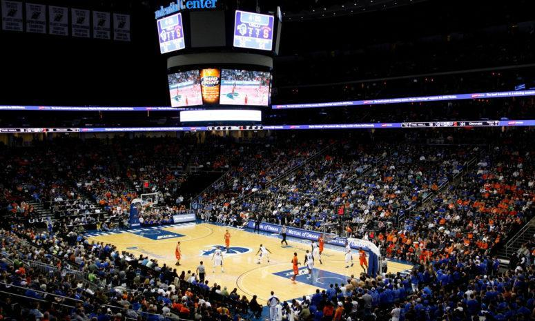 A general view of Seton Hall's basketball court.