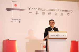 Two weeks remain to nominate candidates for world's largest education prize - Yidan Prize