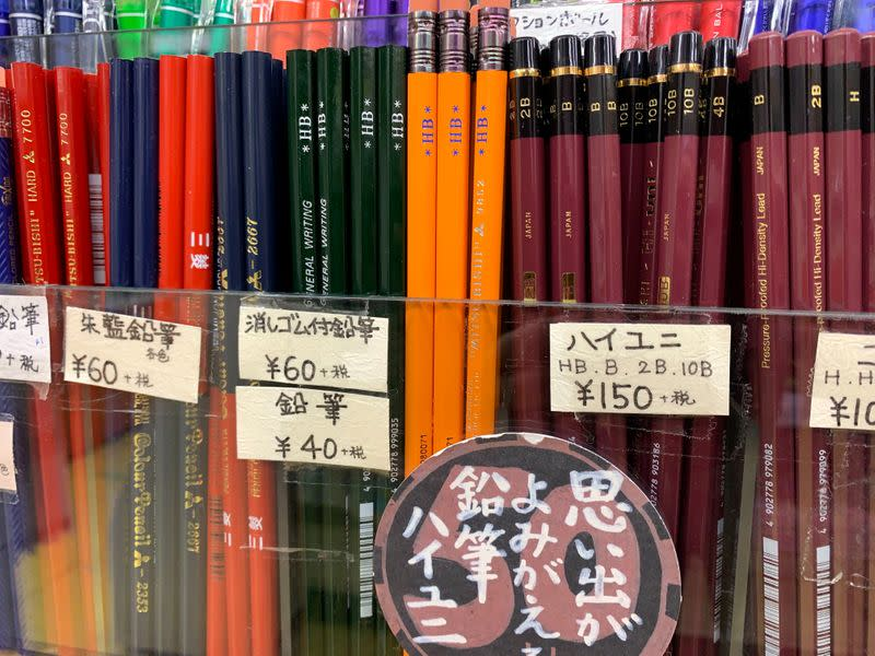 Mitsubishi pencils are seen on sale at a stationary store in Tokyo