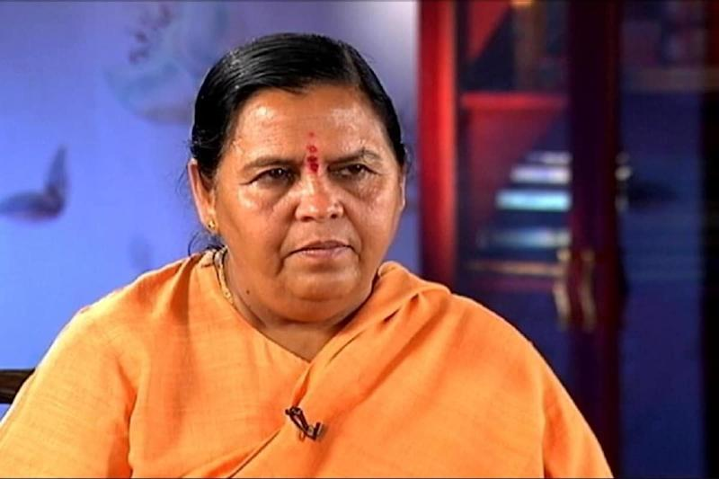 Former Union Minister and BJP Leader Uma Bharti Tests Coronavirus Positive