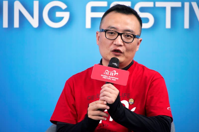 Alibaba Group's Singles' Day global shopping festival at their headquarters in Hangzhou