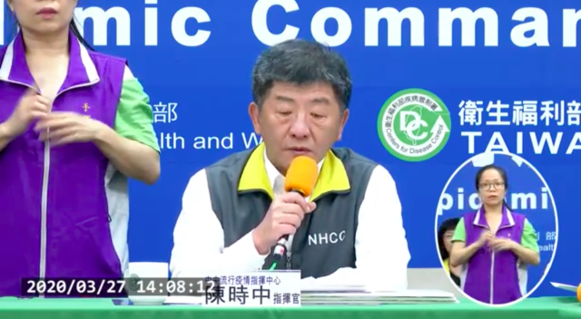 <p>Chief Commander Chen Shih-chung speaks at a press conference on March 27, 2020. (Photo courtesy of the CECC)</p>