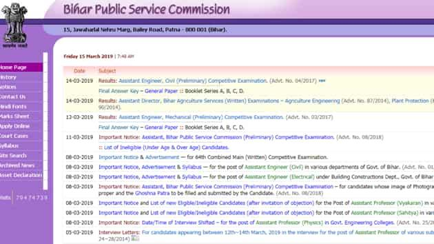 BPSC Assistant Engineer and agricultural services exam results declared, here's how to check marks sheet