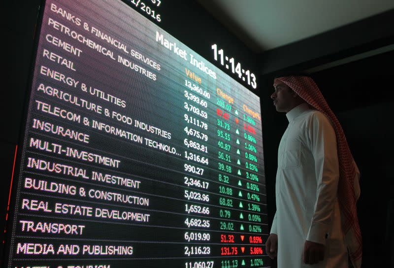 Saudi bourse to launch derivatives market on Aug 30, eyes more products