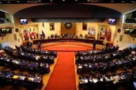 Salvadorean congress voted for the removal of Supreme Court judges at the salvadoran congress, in San Salvador