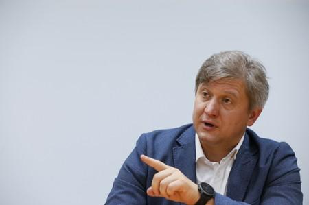 Ukraine presidential official Danylyuk worried about raid on PrivatBank