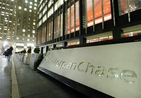 JP MORGAN CHASE BUILDING IN NEW YORK.