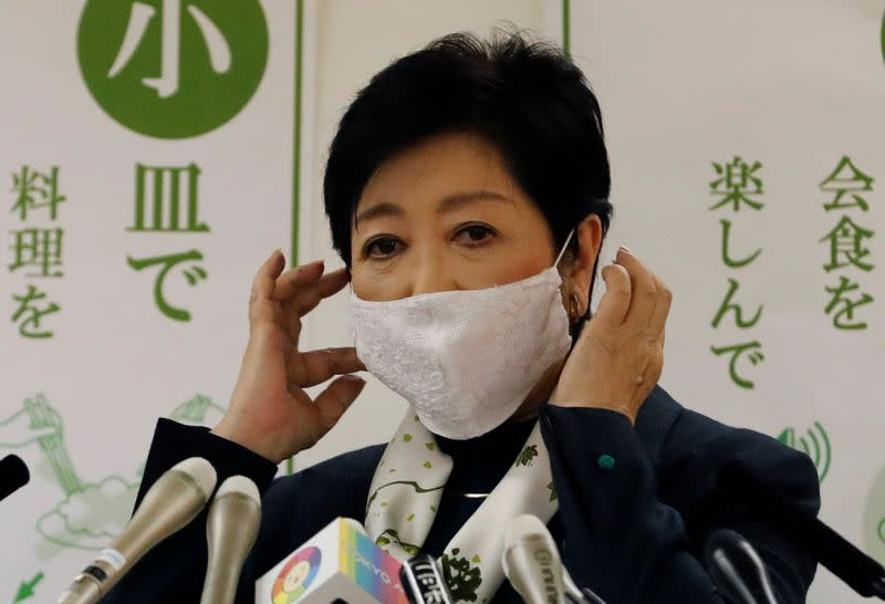 FILE PHOTO: Tokyo Governor Yuriko Koike attends a news conference, in Tokyo