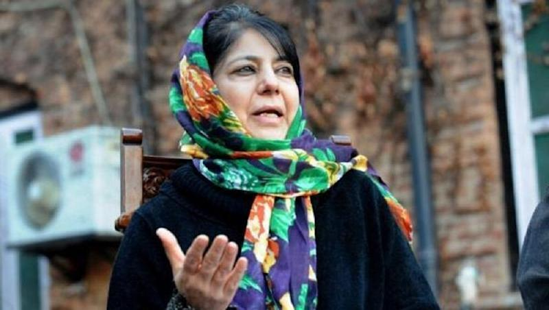 Mehbooba Mufti House Arrest: Supreme Court to Hear Plea Seeking Ex-J&K CM's Release Tomorrow