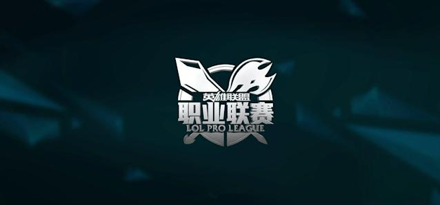 The Chinese rosters will look for Uzi to carry them to victory (LPL)